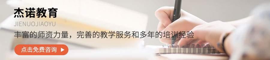 宁波哪里有人力资源管理师培训班