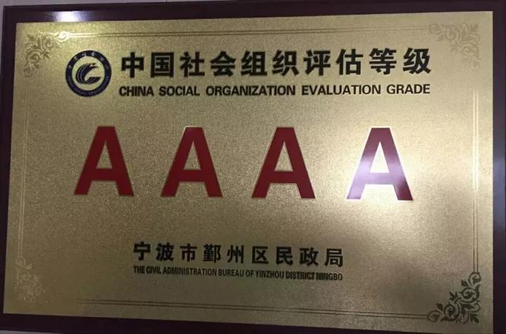 宁波人力资源培训学校