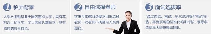 重庆高考理综辅导班