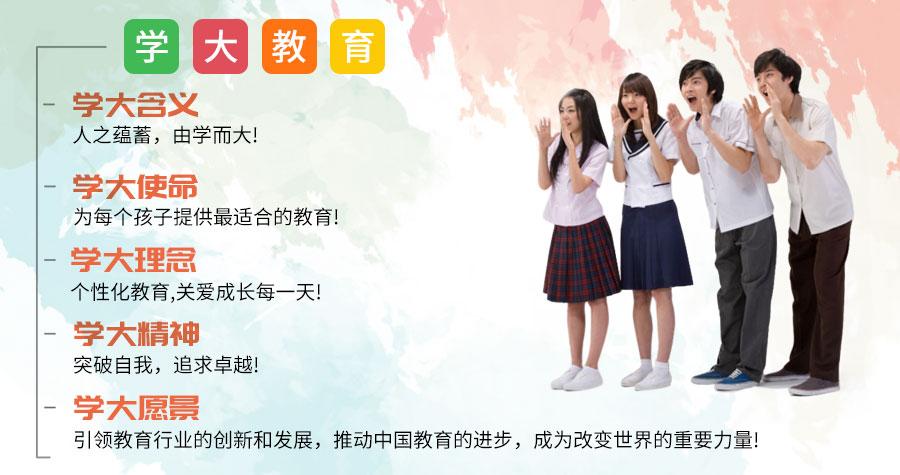 重庆高考英语辅导班