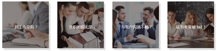 宁波商务英语培训班哪家好
