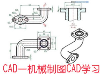 宁波CAD制图培训班