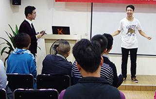 重庆人际关系与沟通培训