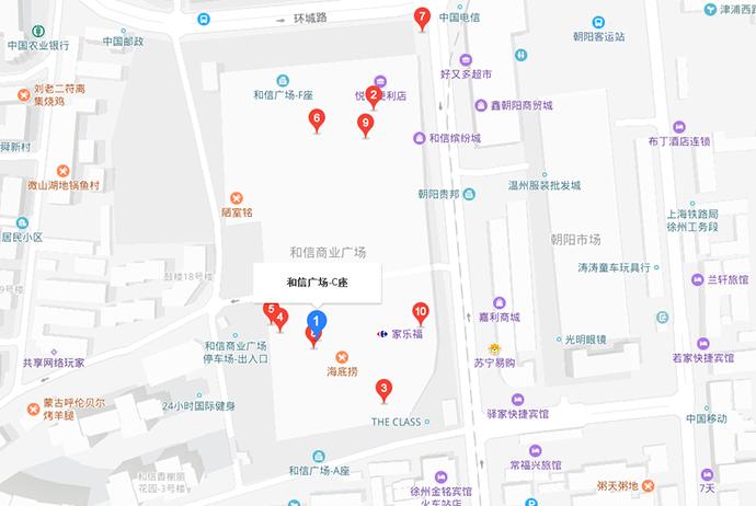 优路教育徐州校区地址