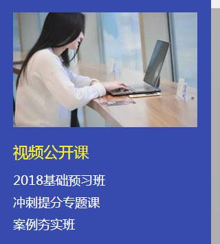 南宁优路教育造价工程师培训班