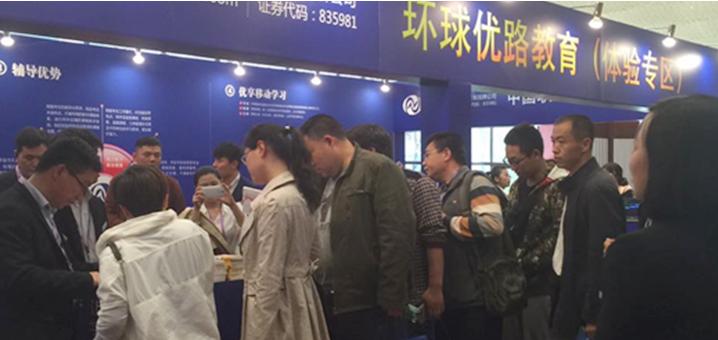 北京二级建造师培训好机构