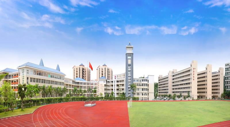 深圳美中學校