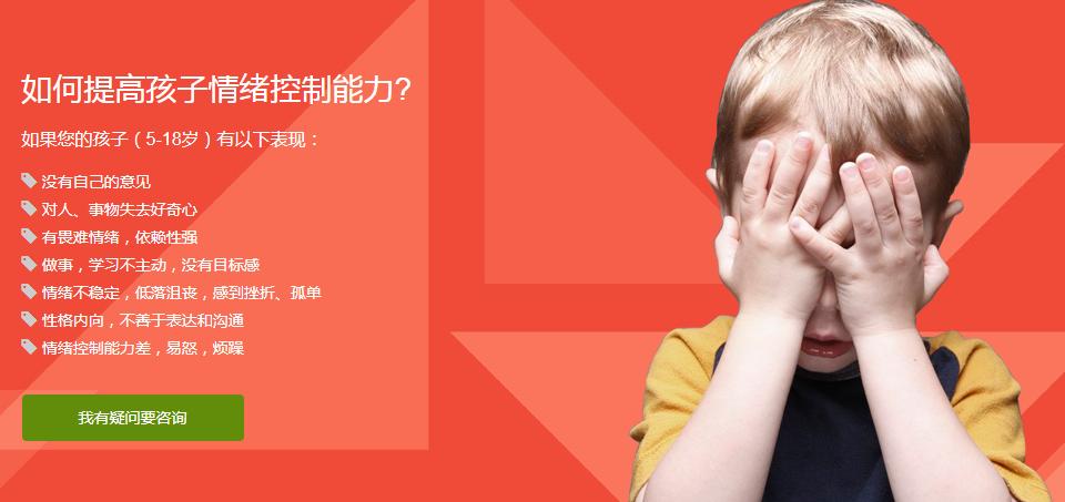 杭州儿童记忆力太差怎么办