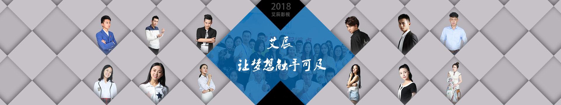 深圳培训课程