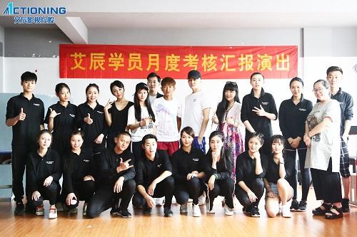 徐州演员培训基地