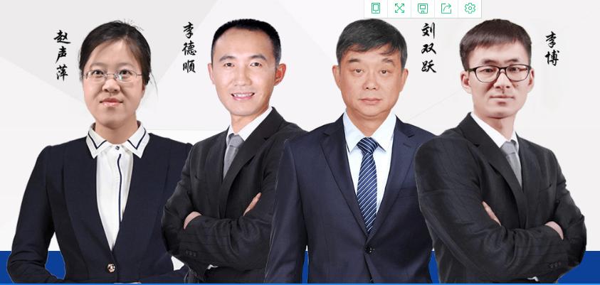 徐州建筑安全工程师