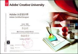 字体设计师全科班的设计艺术平面ps图片