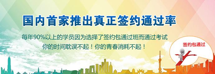 徐州导游资格证