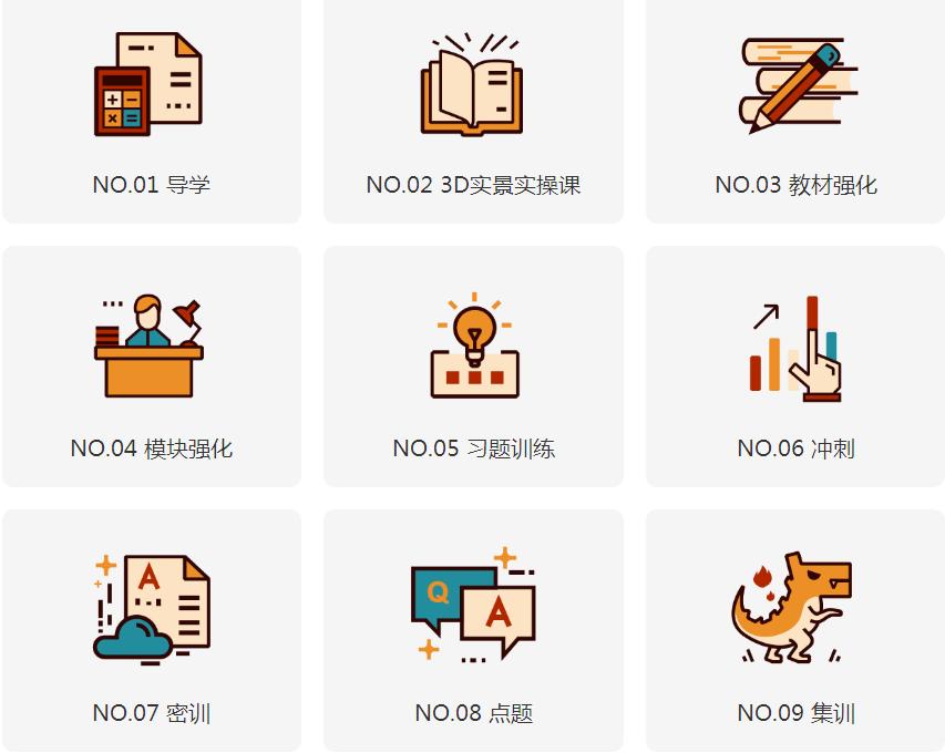 http://www.reviewcode.cn/bianchengyuyan/85125.html