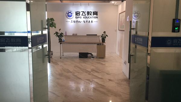 惠州自考培训班