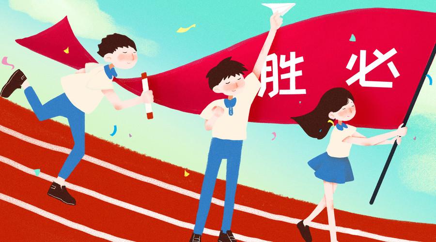 香洲区高考复读班