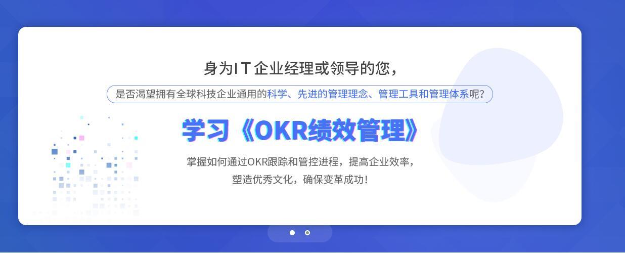深圳绩效管理培训班