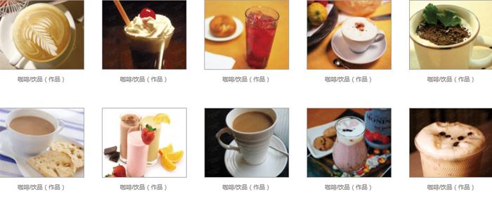 苏州饮品培训课程