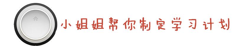 广州专升本