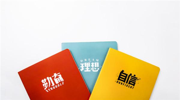 杭州专升本培训