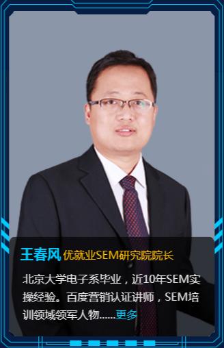 惠州培训网络营销推广