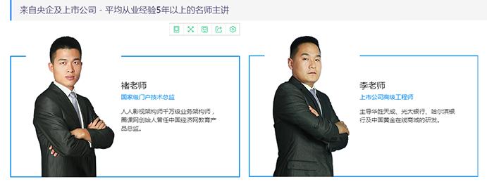 南京PHP培训机构