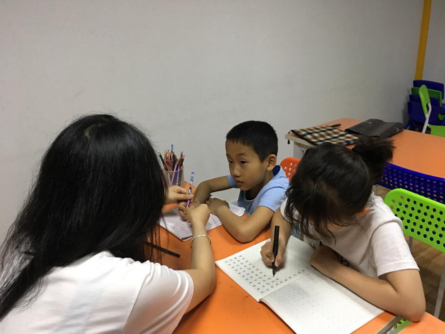 天津书法培训班