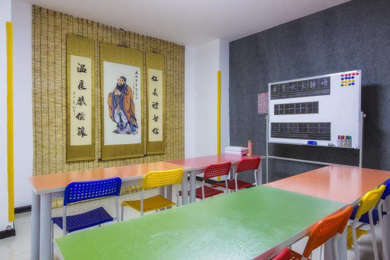 天津书法培训机构