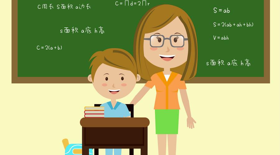 中山小学数学课外辅导