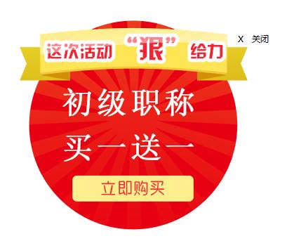 郑州金凯元会计培训