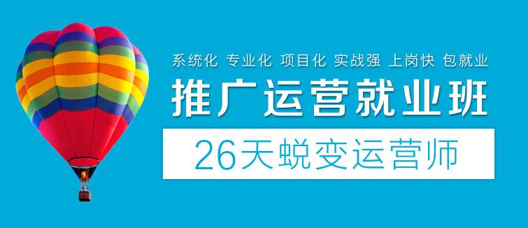 德化人才招聘/便民资讯汇总(2019年2月14日)持续更新… 手机搜狐网