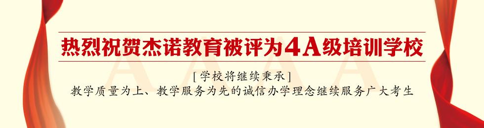 宁波普通话培训班