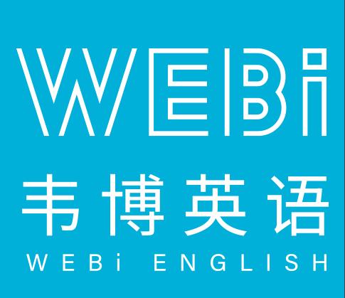 徐州商务英语考试培训班