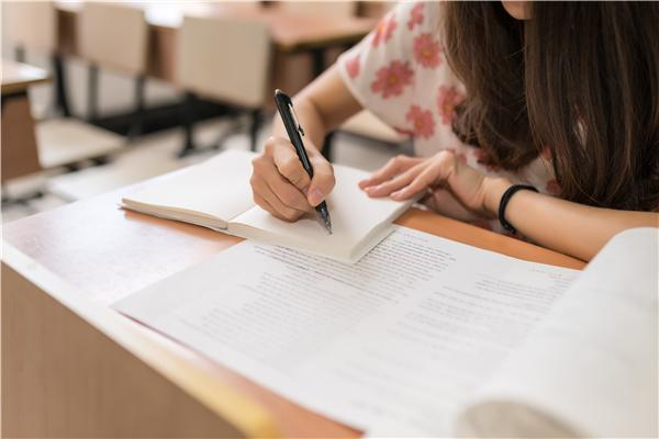 杭州成人高考培训