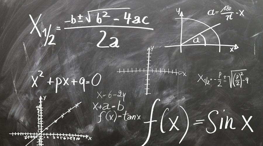珠海初中数学辅导