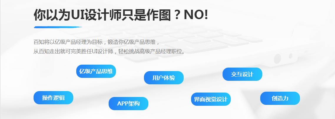 郑州UI设计培训课程多少钱