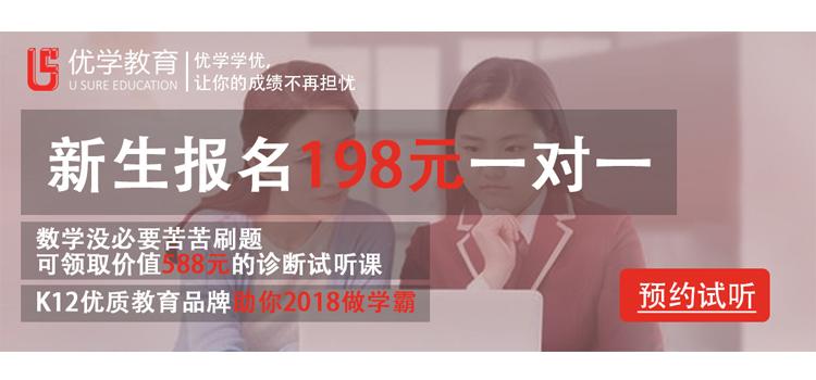 广州中小学辅导