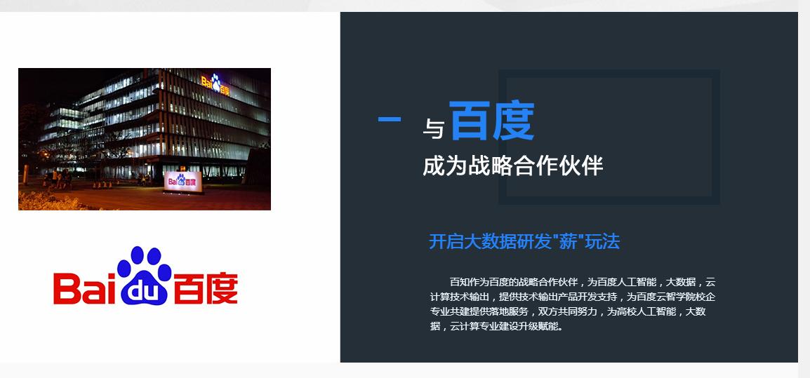 郑州UI培训课程哪家好