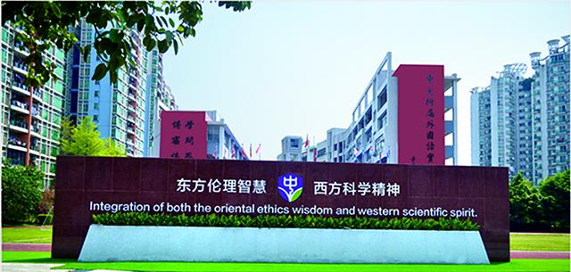 中黄书院美国GIA国际高中