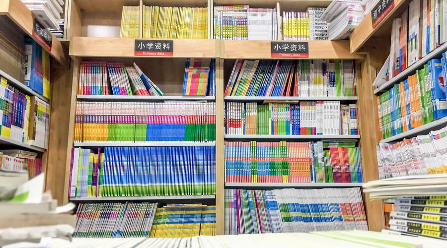 深圳中考复读