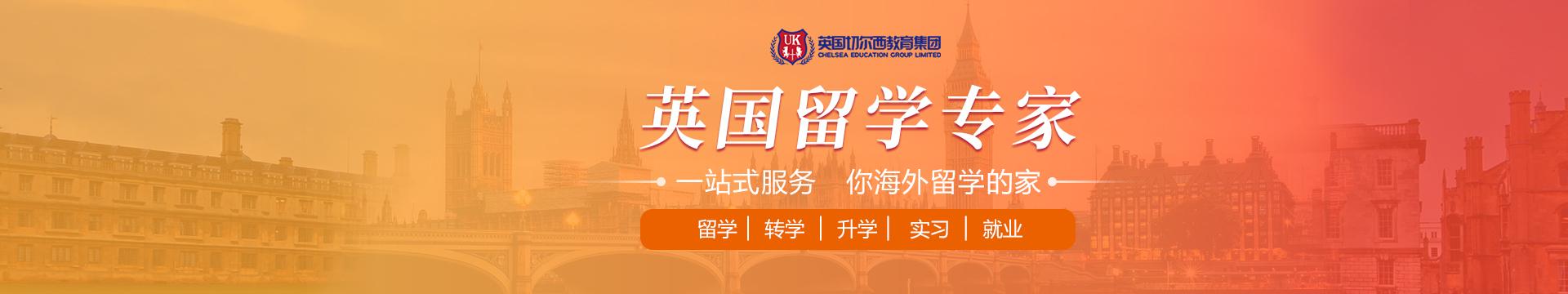 南京培训学校