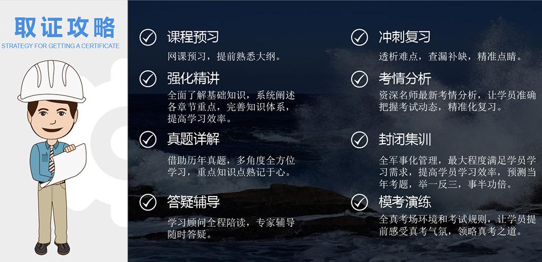 天津考二级建造师证书哪里好