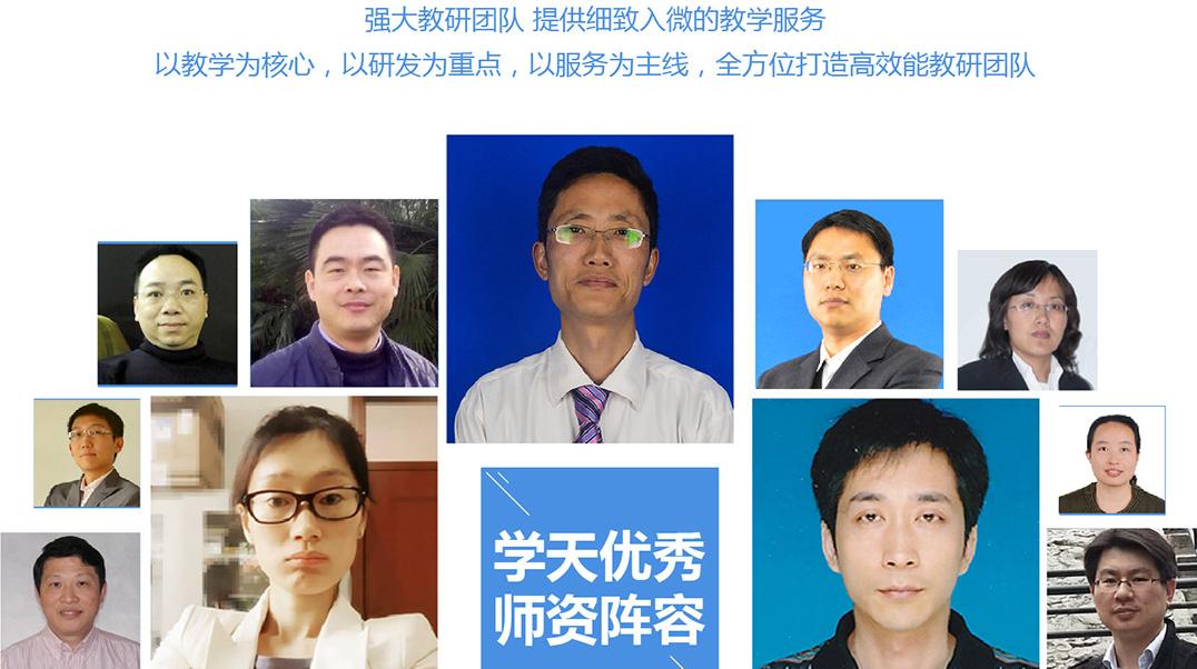 天津二级建造师培训机构排名