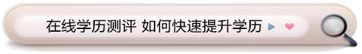 广州网络远程教育中心