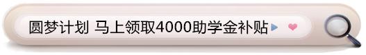 广州自考本科
