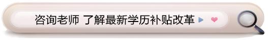 广州自学考试专业