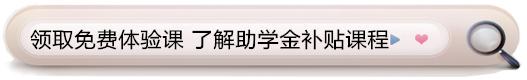 廣州自學考試網學校