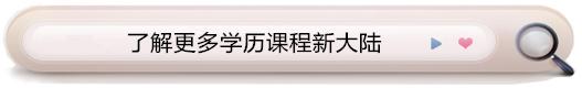 广州远程教育培训