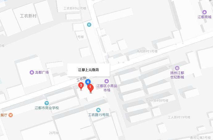 扬州江都校区地址