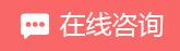 广州电大网